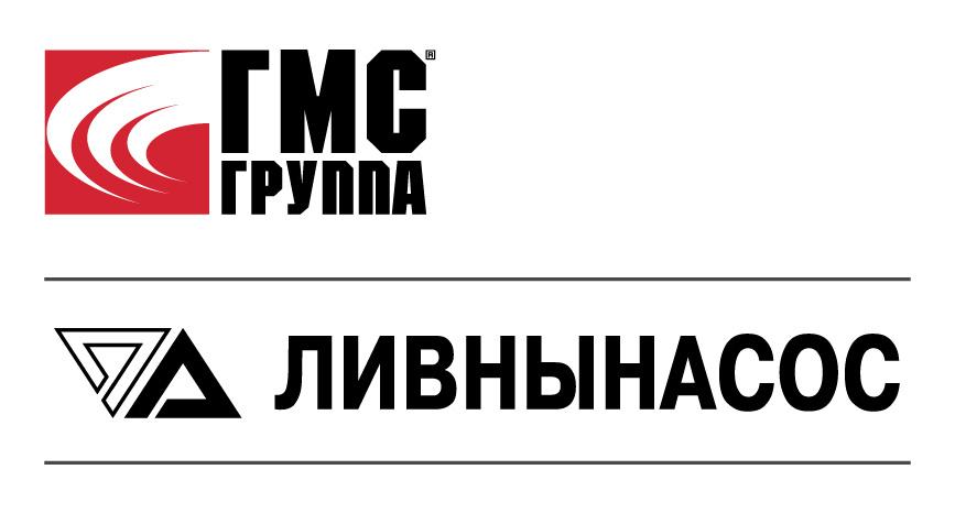 АО Ливнынасос